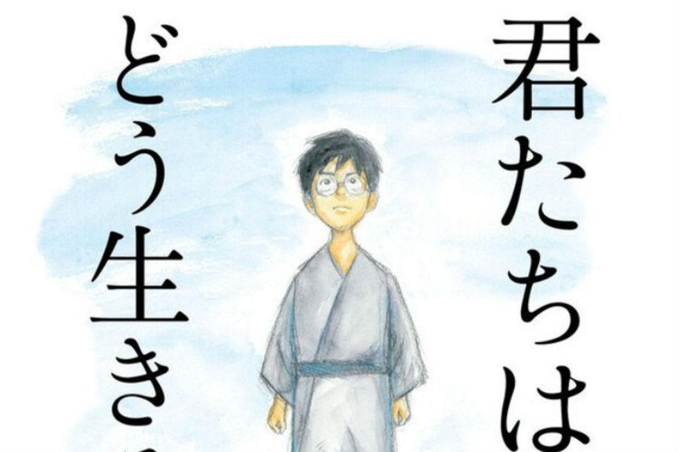 Hayao Miyazaki har en bit kvar på sin nya film