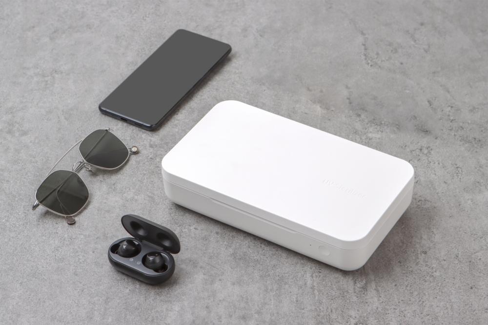 Samsung släpper batteriladdare som desinficerar telefoner Rengör mobilen med uv-strålning