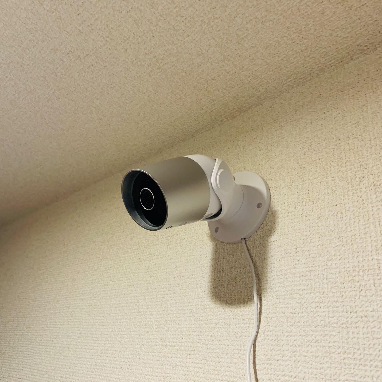 Säkerhetskameror kan avslöja när du är hemma