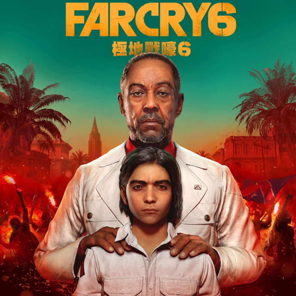 Far Cry 6 läcker på Playstation Store