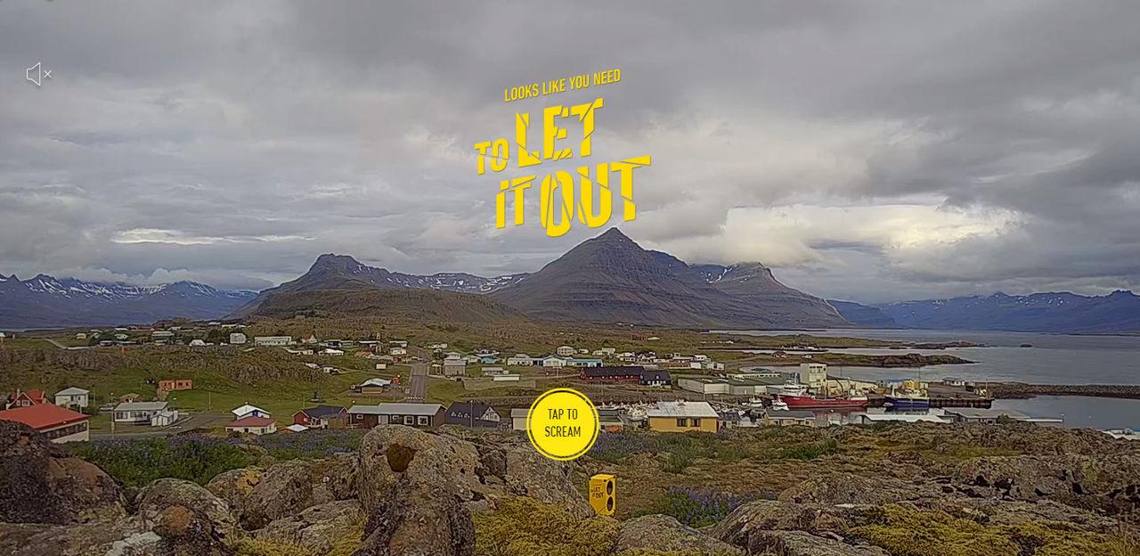 Ny sida låter dig skrika ut på Island