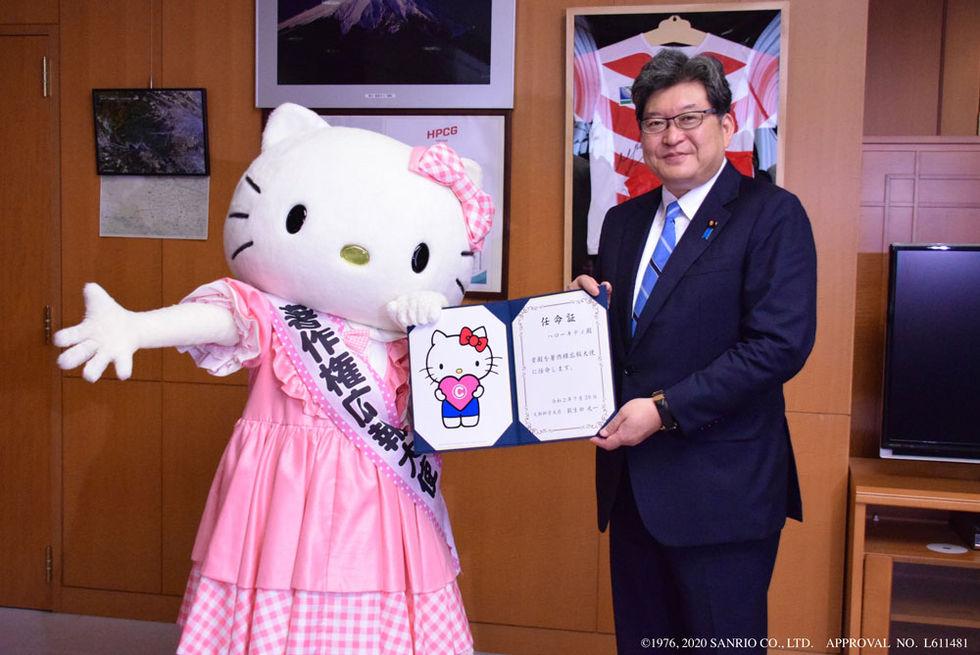 Japan utser Hello Kitty till copyright-ambassadör