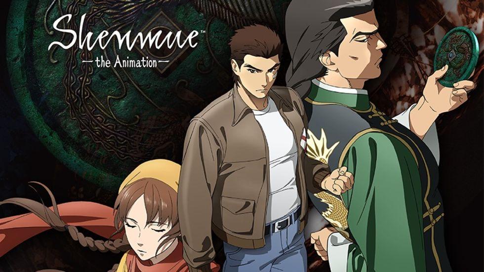 Shenmue blir anime