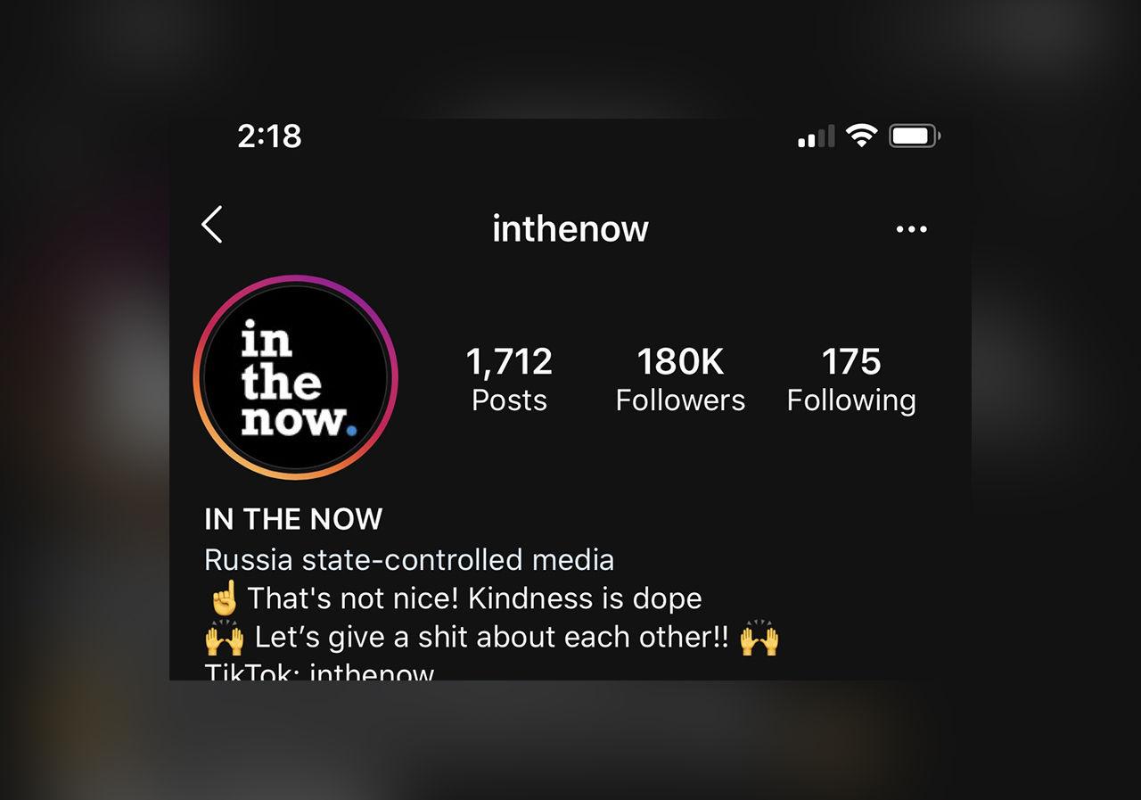 Instagram börjar märka upp statskontrollerade konton