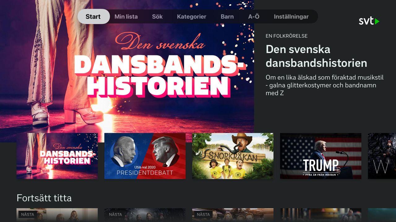 Vill du testa nya SVT Play för Apple TV?