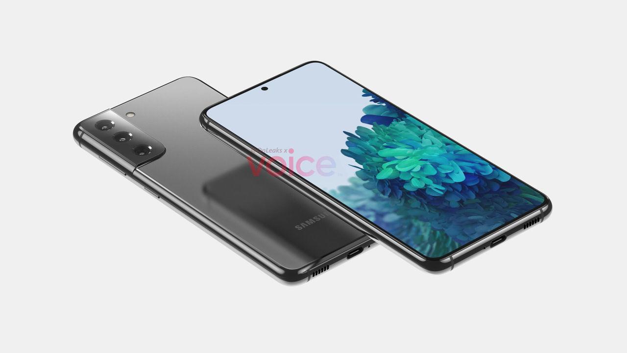 Samsung Galaxy S21 ser ut att presenteras 14 januari