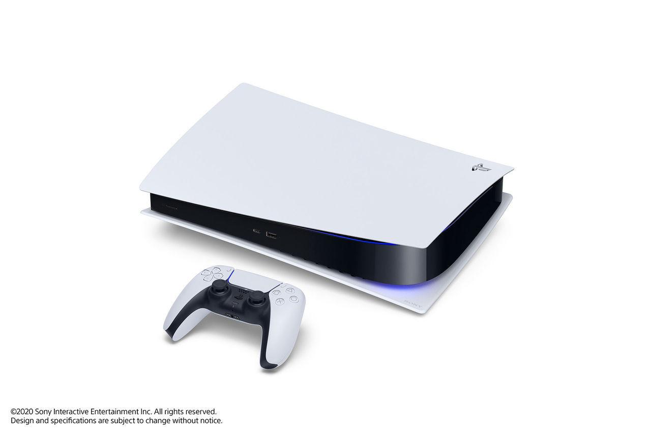 PS5 får sin första mjukvaruuppdatering