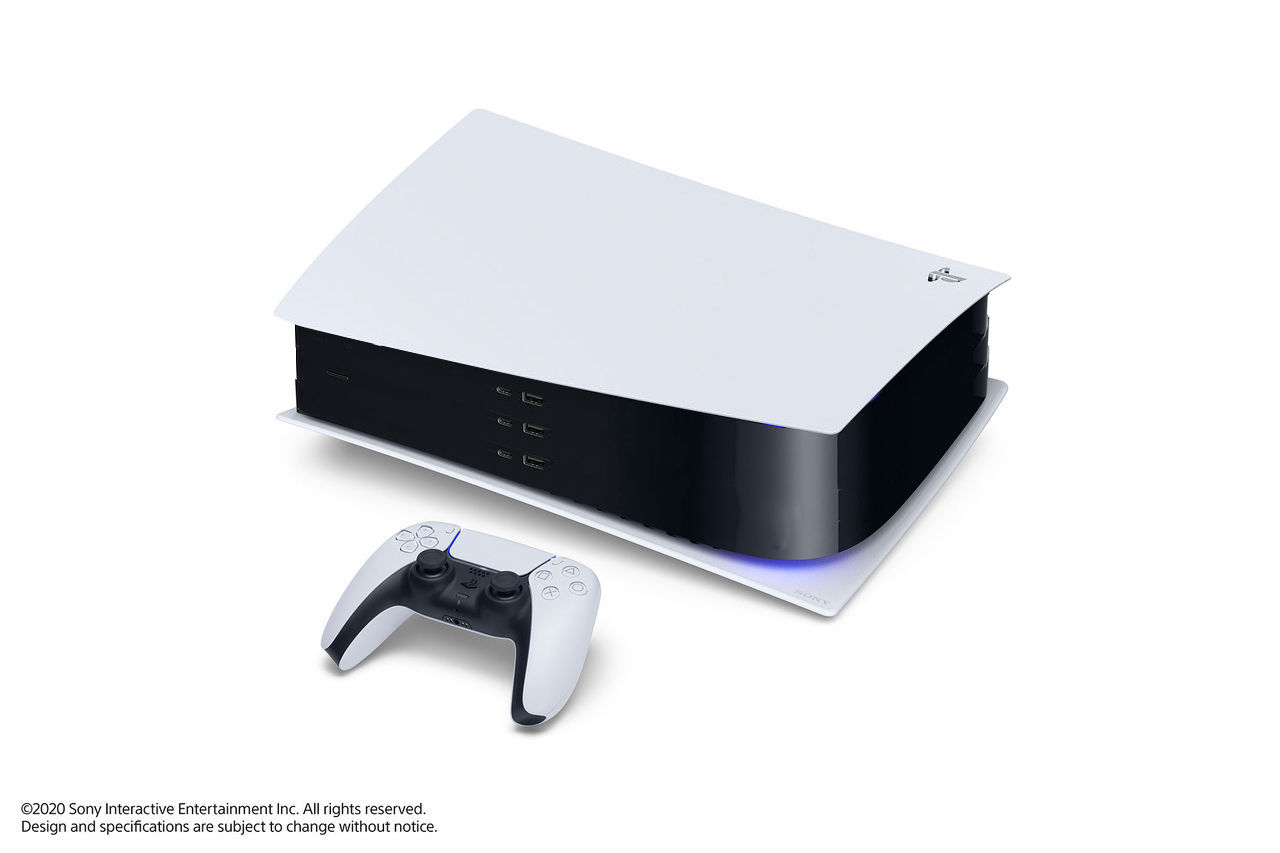 Detaljer har börjat dyka upp om potentiell PS5 Pro