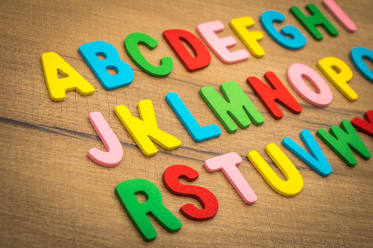 Tyskland byter ut sitt fonetiska alfabet