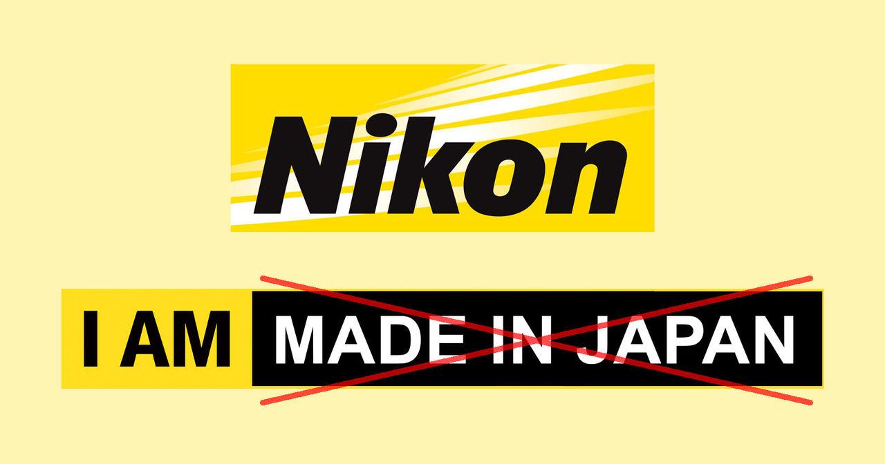 Nikon slutar göra kameror i Japan