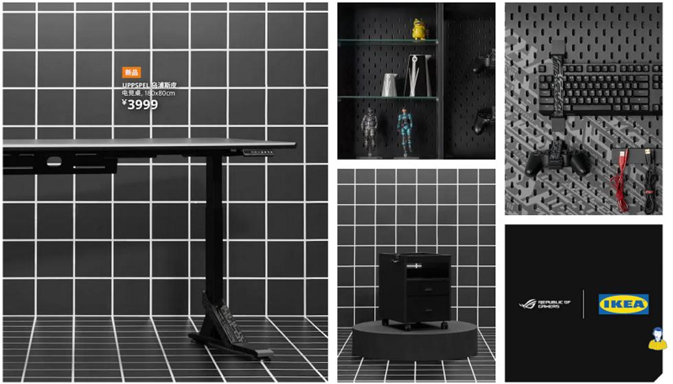 Ikeas nya gamingkollektion fastnar på bild