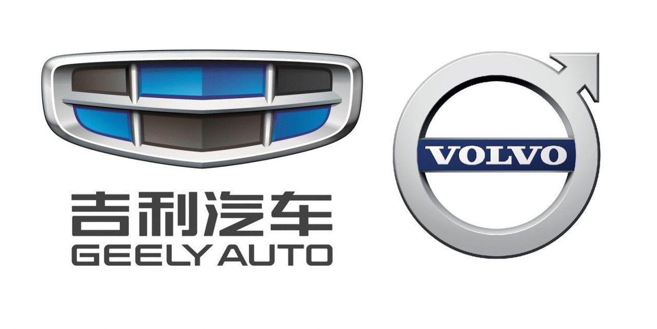 Volvo Cars kommer inte slås samman med Geely Auto