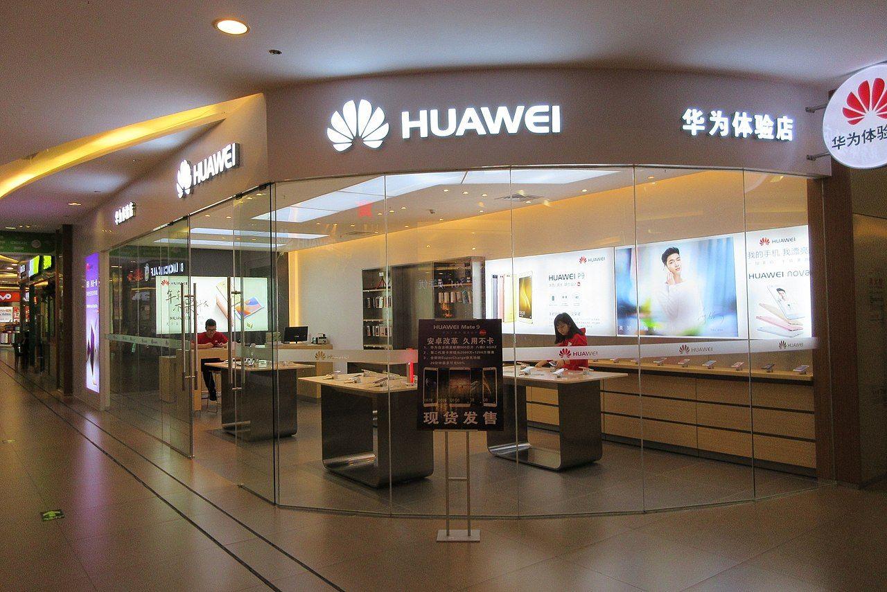 Huawei börjar ta betalt från mobiltillverkare för sina 5G-patent
