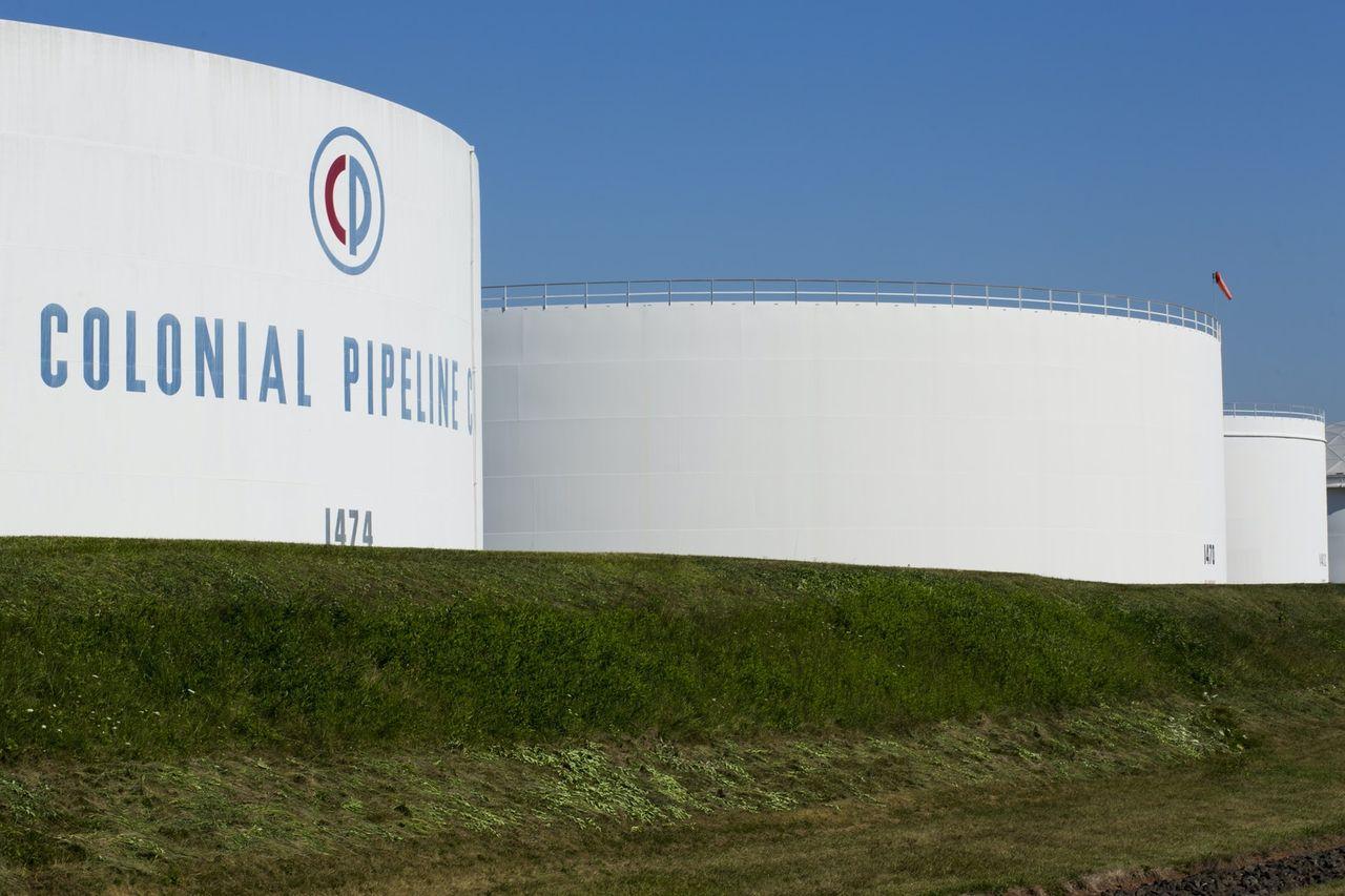 Cyberattack mot amerikansk pipeline