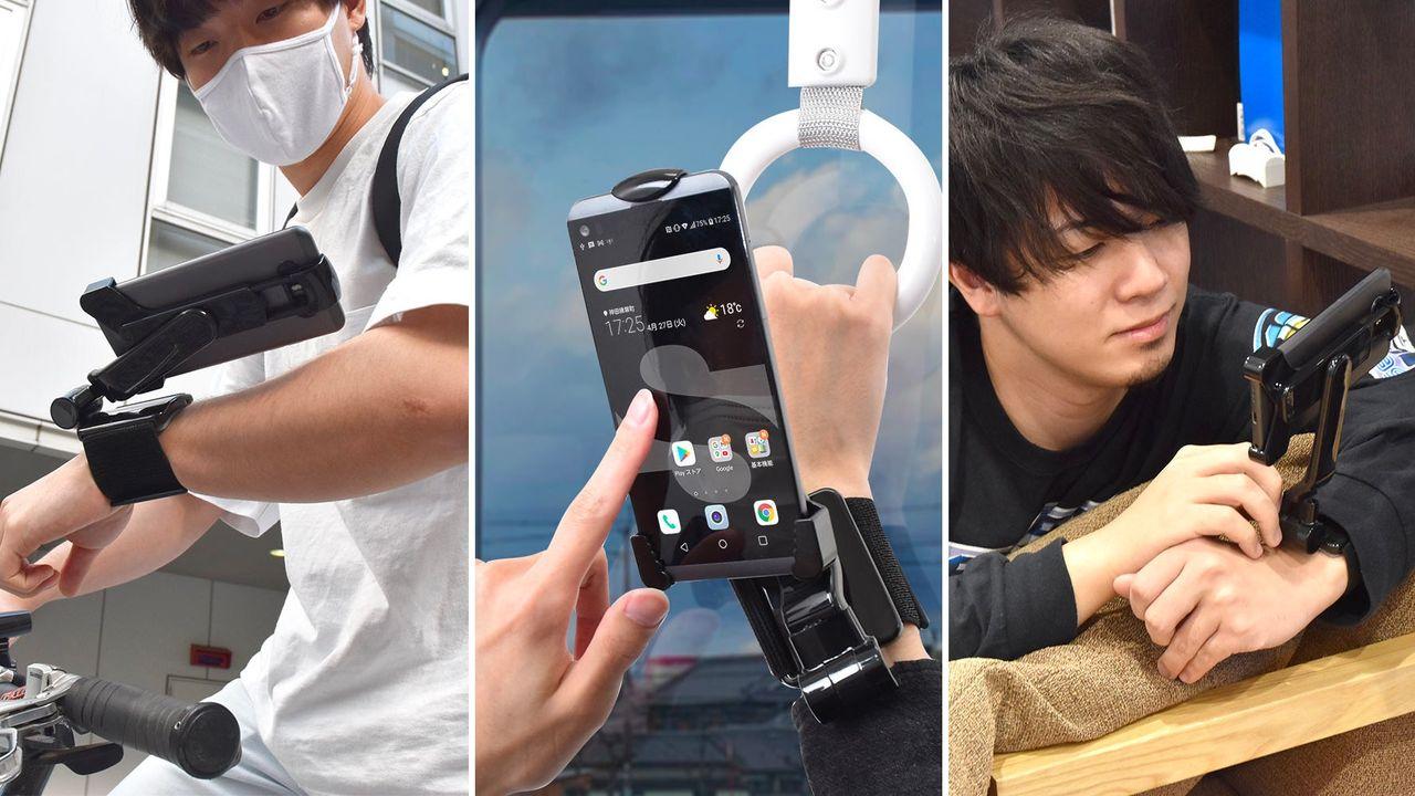 Här är ett handsfree-fodral som sätts på handleden