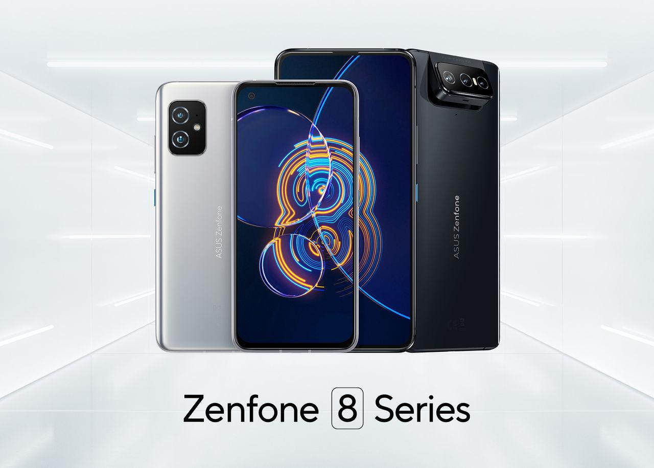 Asus presenterar Zenfone 8-serien