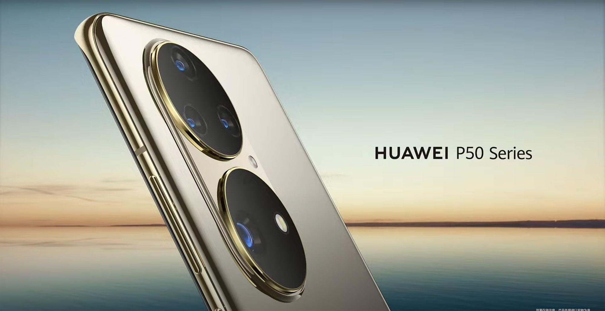 Huawei ger oss en första titt på P50 Ser ut att ha gigantisk kamera
