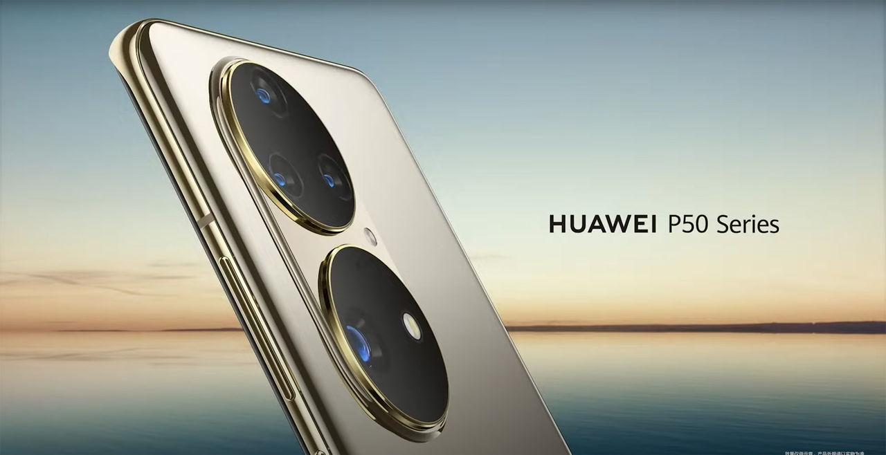 Huawei ger oss en första titt på P50
