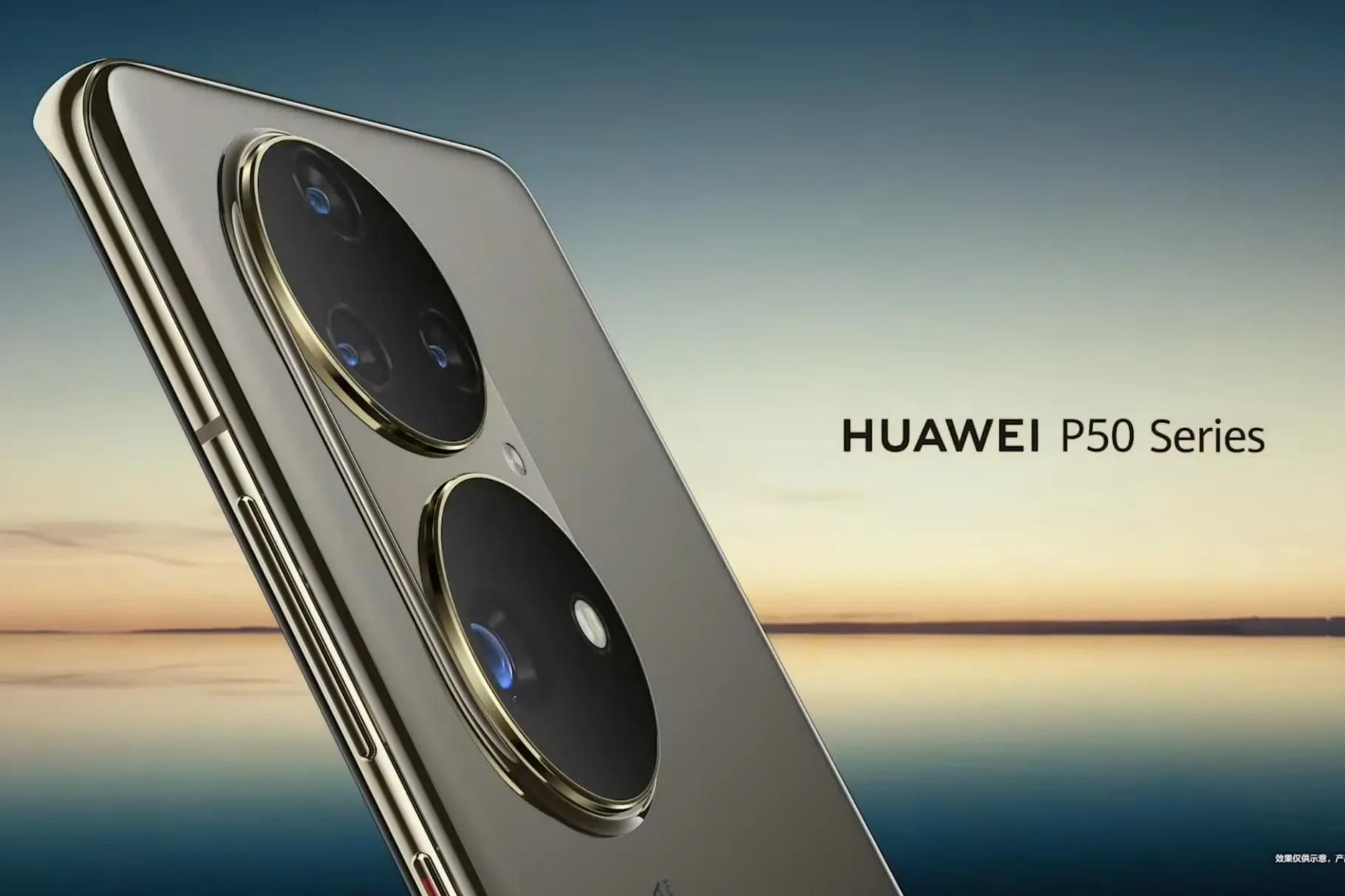 Huawei visar upp P50 den 29 juli Ska vara en ny era för mobilfotografering