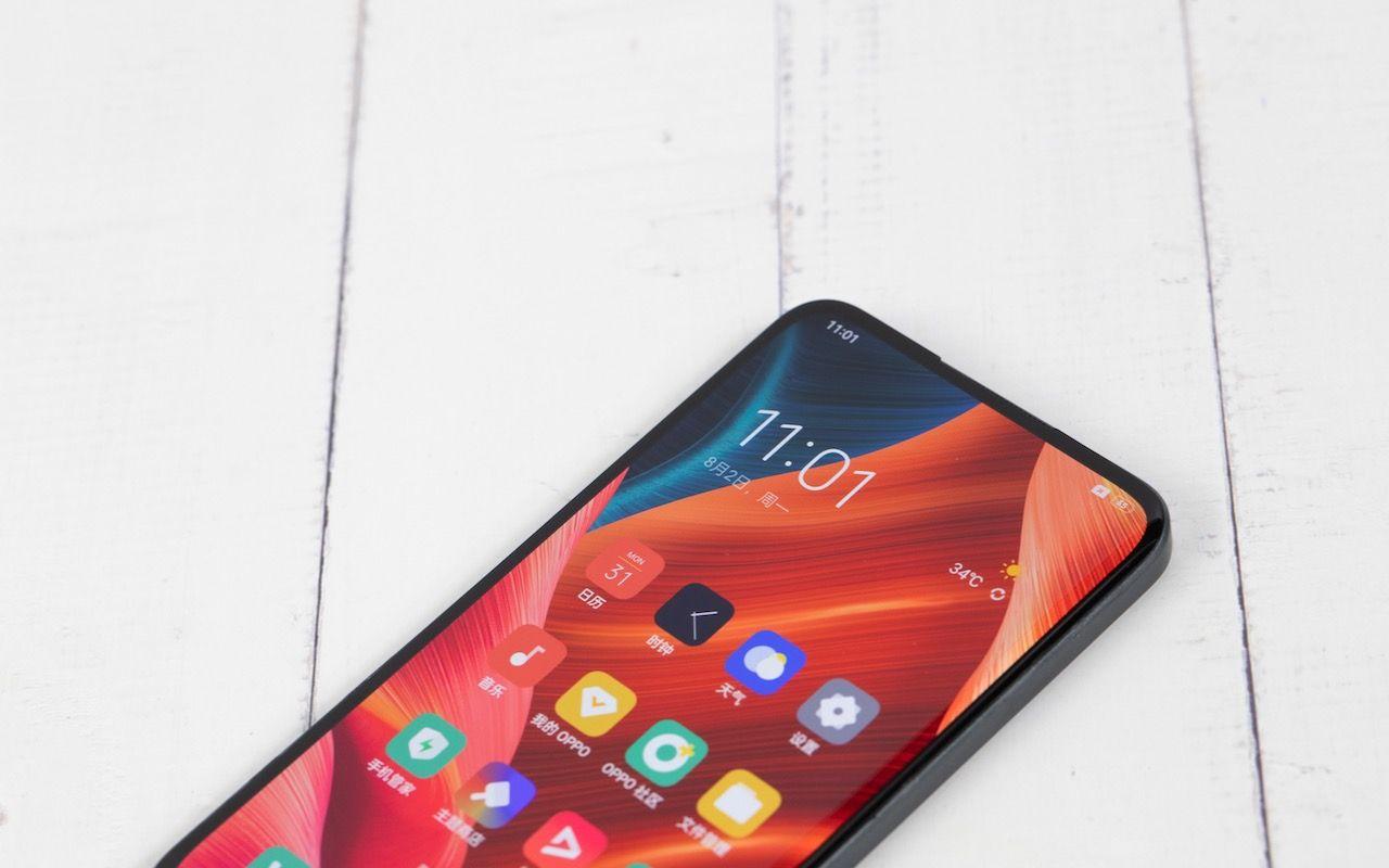 Oppo presenterar ny selfiekamera under skärmen