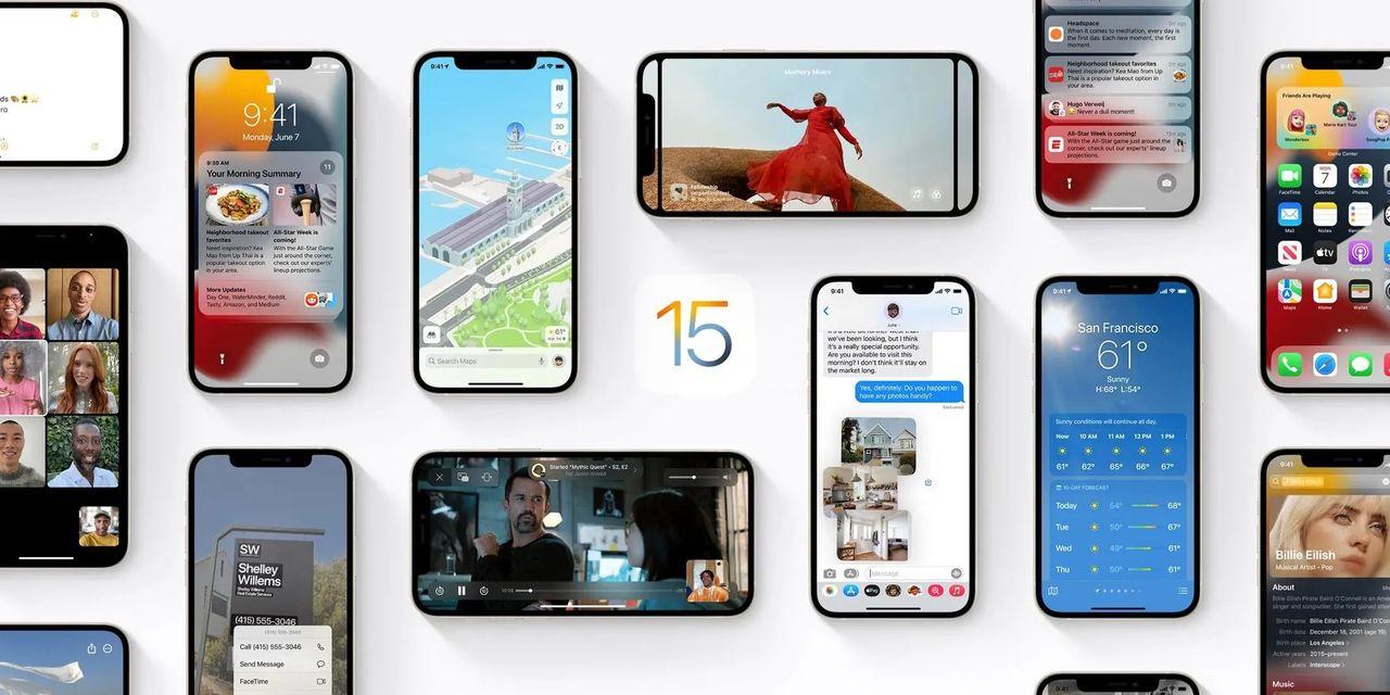 Apple släpper uppdateringar med buggfixar