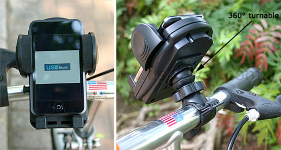 Sätt mediaspelaren på cykeln